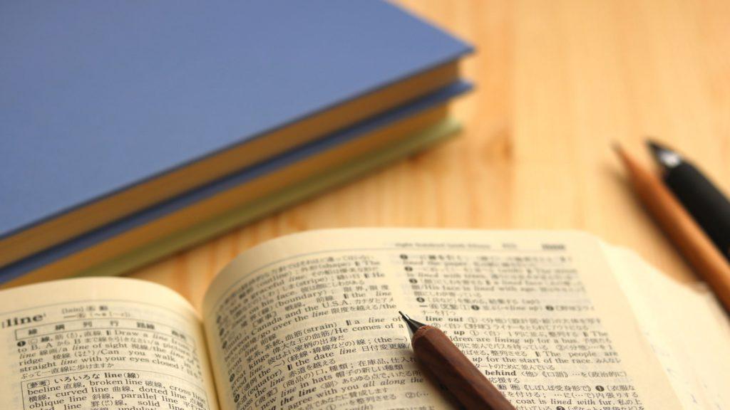机に開いた英語の教材