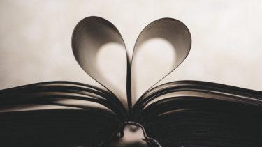 本のページで作るハート