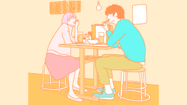 【ズバリ解決】居酒屋で出会う(知り合う)方法と、そこから付き合う方法